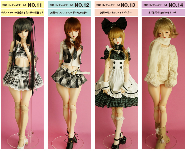 ANGEL PHILIA - one selection doll No11-No14