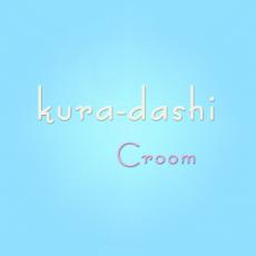 kuradashi_c_01