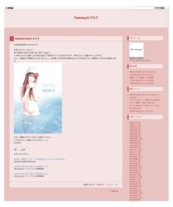 AP_blog