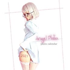ts_calendar2021_01